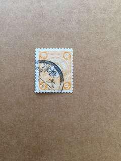 Japanese Stamp