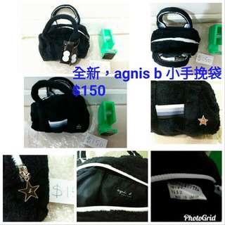 Agnis B 小手挽袋