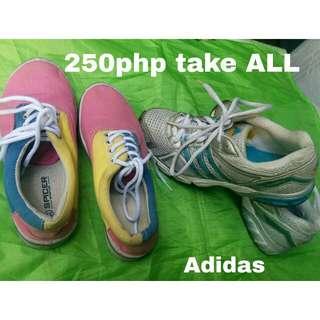 Take ALL 250