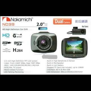 Car Camera dual camera