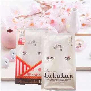 Lululun Premium Maiko Mask x 3pcs