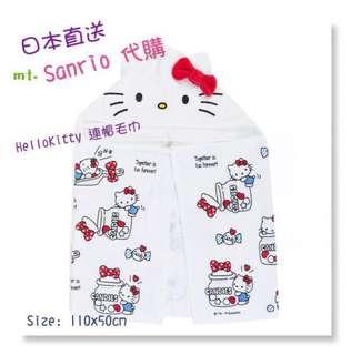 《日本直送~預訂》  日本 Sanrio 新推出連帽大毛巾 HelloKitty