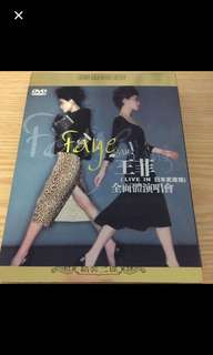 Moving House Sale Preloved Faye Wong 王菲 2 DVDs Live In Japan