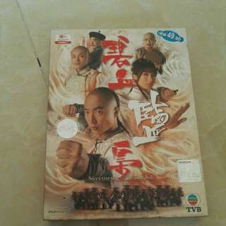 Sweetness In The Salt TVB DVD