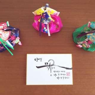 03 Korean Handwritten Calligraphy Gift Card 🌹