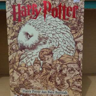 Harry Potter dan Batu Bertuah (New Cover)