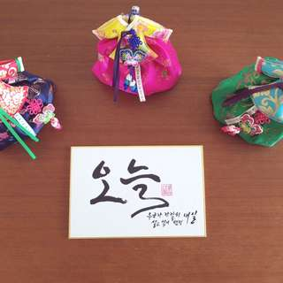 04 Korean Handwritten Calligraphy Gift Card 🌹