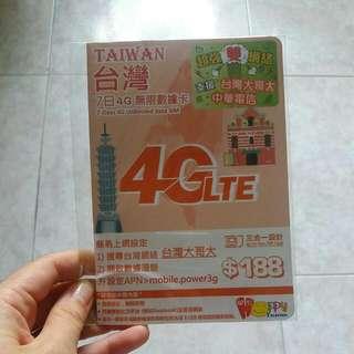 台灣7日無限上網電話卡
