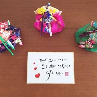 06 Korean Handwritten Calligraphy Gift Card 🌹
