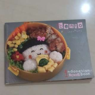 Buku bento indonesia by ibento