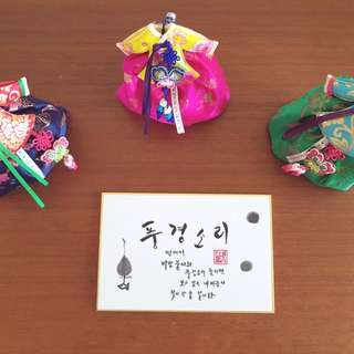 07 Korean Handwritten Calligraphy Gift Card 🌹