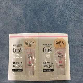 BB Cream Curel Sample