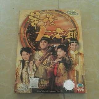Man In Charge TVB DVD