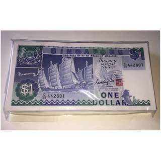 SINGAPORE ship series $1 x100 running in perfect condition Gem Uncirculated with no foxing