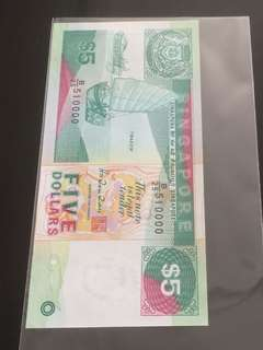 🗣一帆风顺,🚢 五十一万 Ship Series $5 Note with Serial Number B/25 510000 in Brand New Mint Uncirculated Condition
