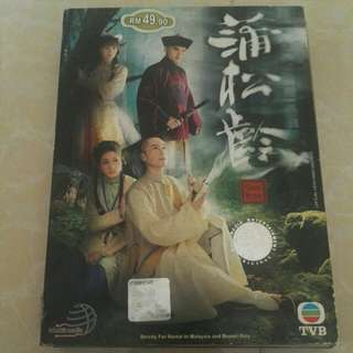 Ghost Writer TVB dvd