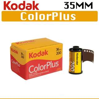Kodak 35mm Color Plus 200 Negative Roll Film | 36 Exposure |