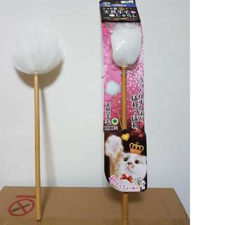 Cat Toy - CattyMan Natural Wool Fur Wand