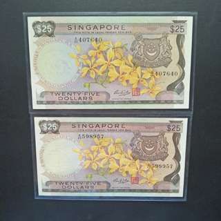 Yellow Paper 2pcs Orchid $25 singapore