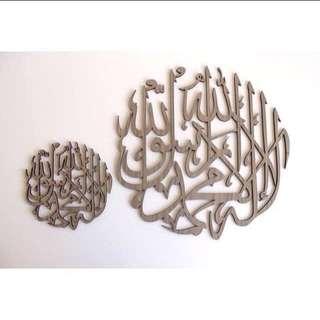 La Illaha Ilallah Muhammadu Rasulullah