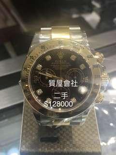 Rolex 116523G