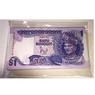 Malaysia 6th Series RM1 x 85 pcs running, GEM Uncirculated with no foxing
