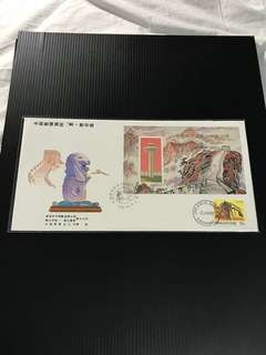 China Stamp - 1990 China Stamp Exhibition Cover 首日封 FDC 中国邮票