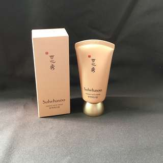 OFFER Sulwhasoo Firming Neck Cream 60ml (wrinkles Correcting Cosmetics)