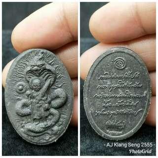 LP Thuad Sivali (AJ Klang Seng) 2555 (Small Pim)