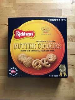 New 丹麥藍罐曲奇大盒裝 908 克 Butter Cookies
