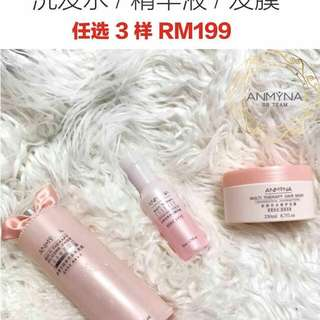 Anmyna Multi Therapy Set