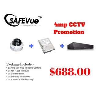 4 Megapixel CCTV Package 1