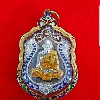 L.p. Sakorn (wat Nong krub) Silver sema 6 Rob Silver MASK Longya put Gold water.( BE.2553)