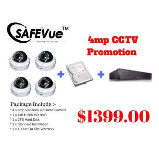 4 Megapixel CCTV Package 4