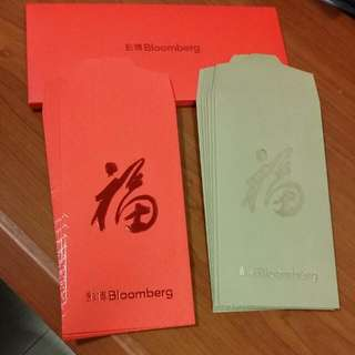 Red Packet - Bloomberg