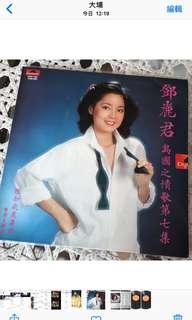 鄧麗君 島國之情歌第七集 黑膠唱片 有歌詞 有輕微頭髮絲花