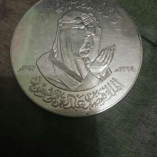 King Faisal silver coin