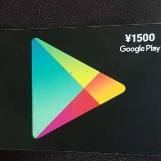 2 x Japan Google play store card