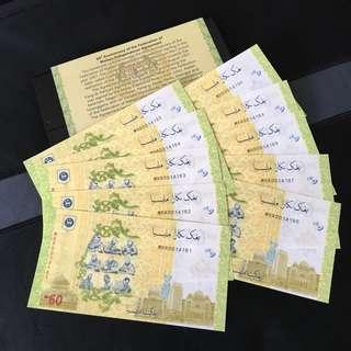 10run (0014181-0014190) RM60 Note