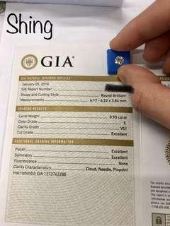 售賣各種G.I.A.證書鑽石