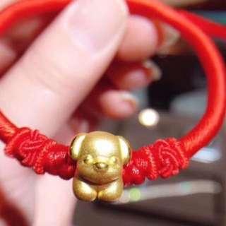 ( In stock ) puppy redline bracelet