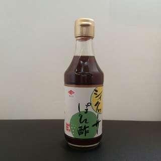 柚子醋醬油