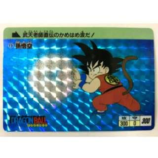 [ 龍珠 閃卡 1988 年 初版 本彈 第一彈 1號卡 ] 龍珠卡 Dragonball Card Part One No. 1 原裝 正版 Bandai 日本製 Made in Japan 日本 孫悟空 龜波氣功 Dragon Ball Number One