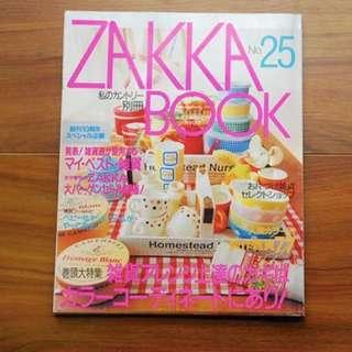 購自日本zakka book雜貨書