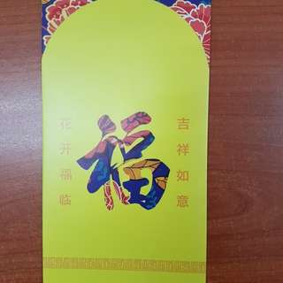 RED PACKETS JEN HOTEL 6PCS
