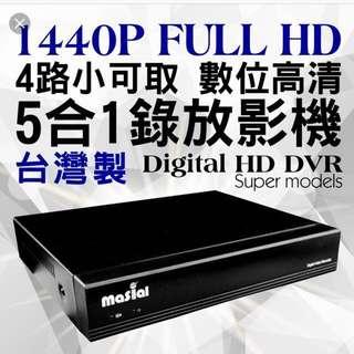 4CH Hybrid CCTV DVR