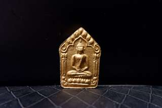 LP TIM Phra Khun Paen Phong Prai Kuman 2515