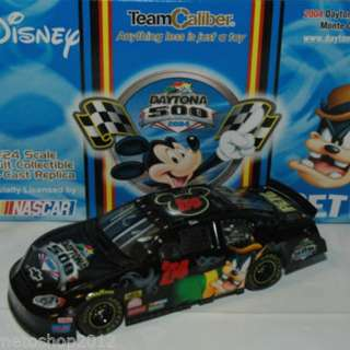 📣📣📣~(Disney)迪士尼限量版車仔