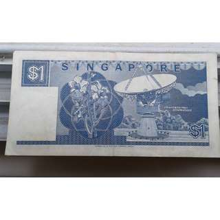 Collectors' Item - Currency Note