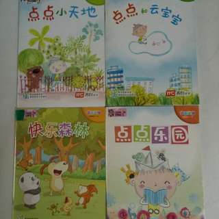 P1 & P2 Chinese Small Reader 欢乐伙伴